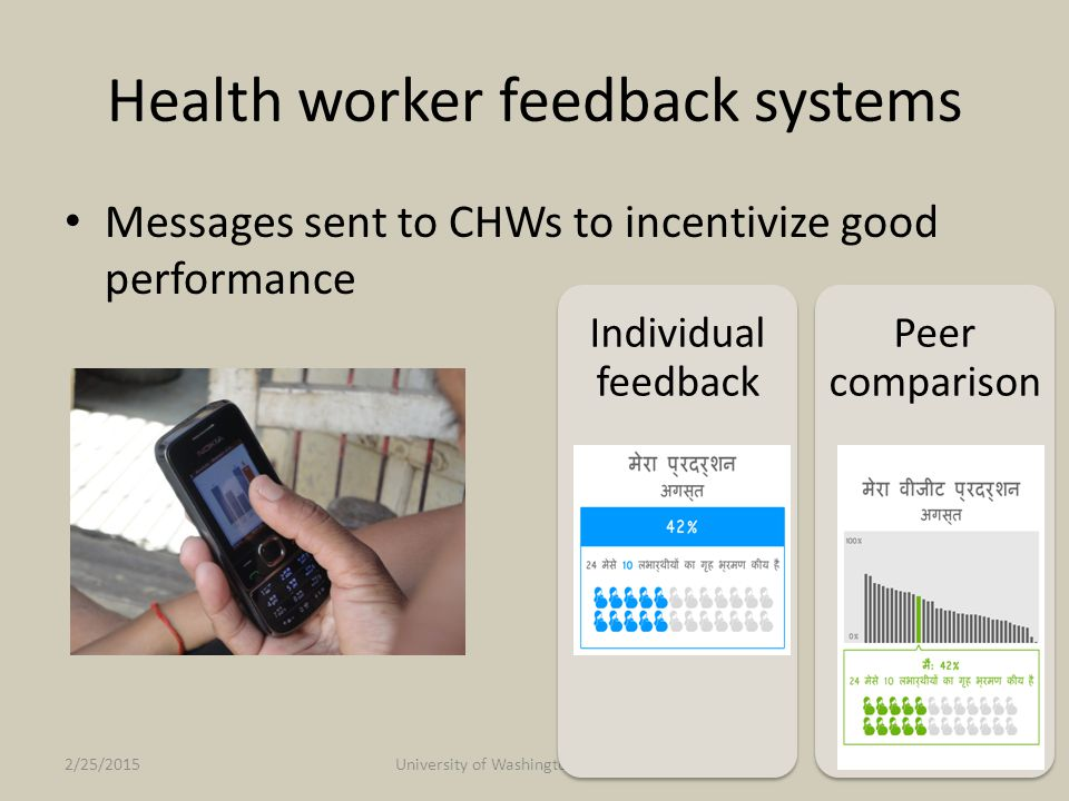Health worker feedback systems