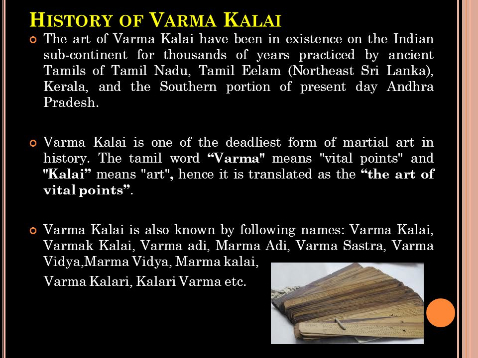History of Varma Kalai