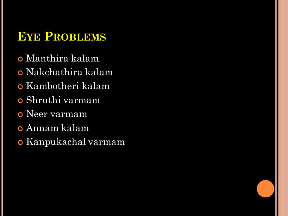 Eye Problems Manthira kalam Nakchathira kalam Kambotheri kalam