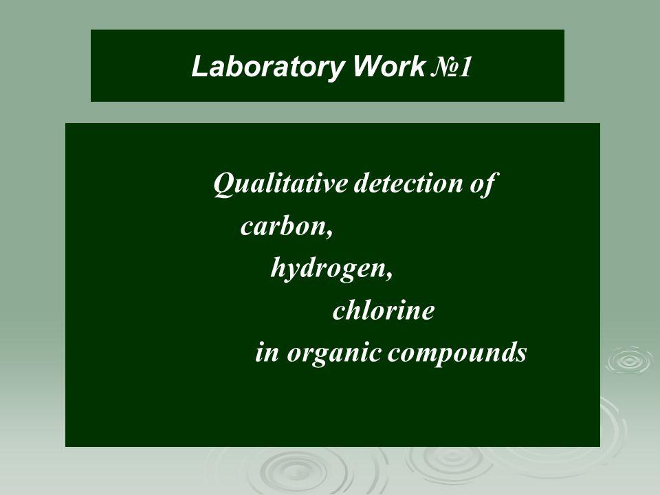 Qualitative detection of