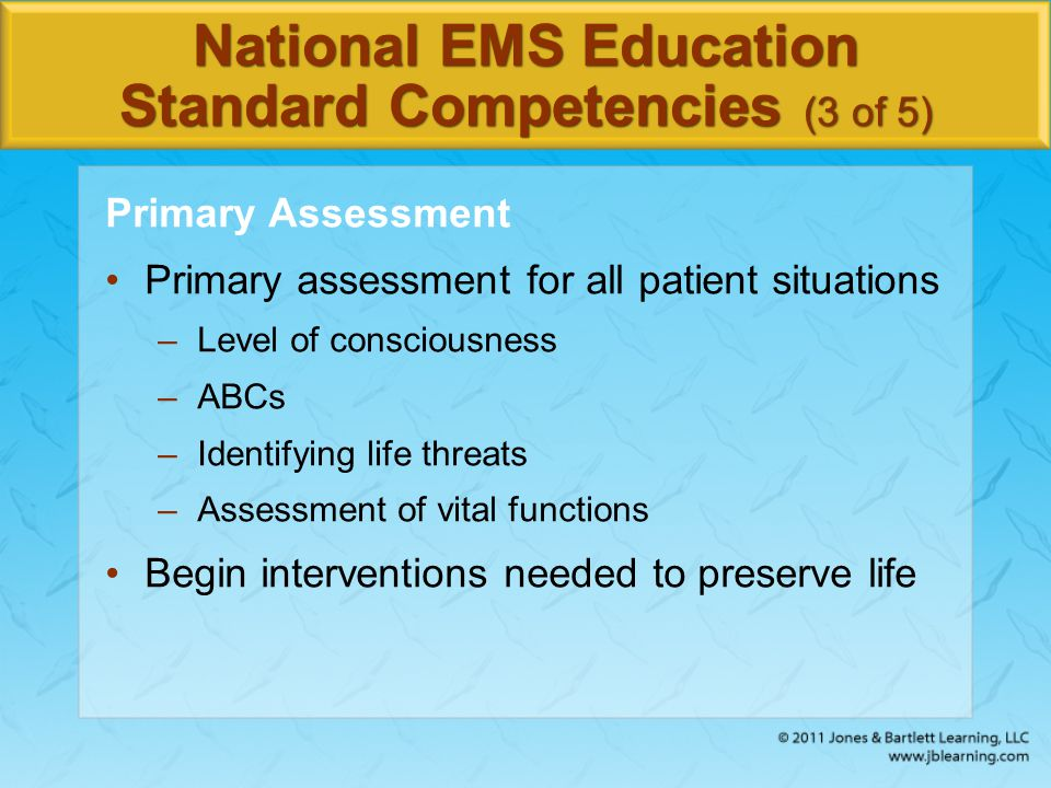 National EMS Education Standard Competencies (3 of 5)