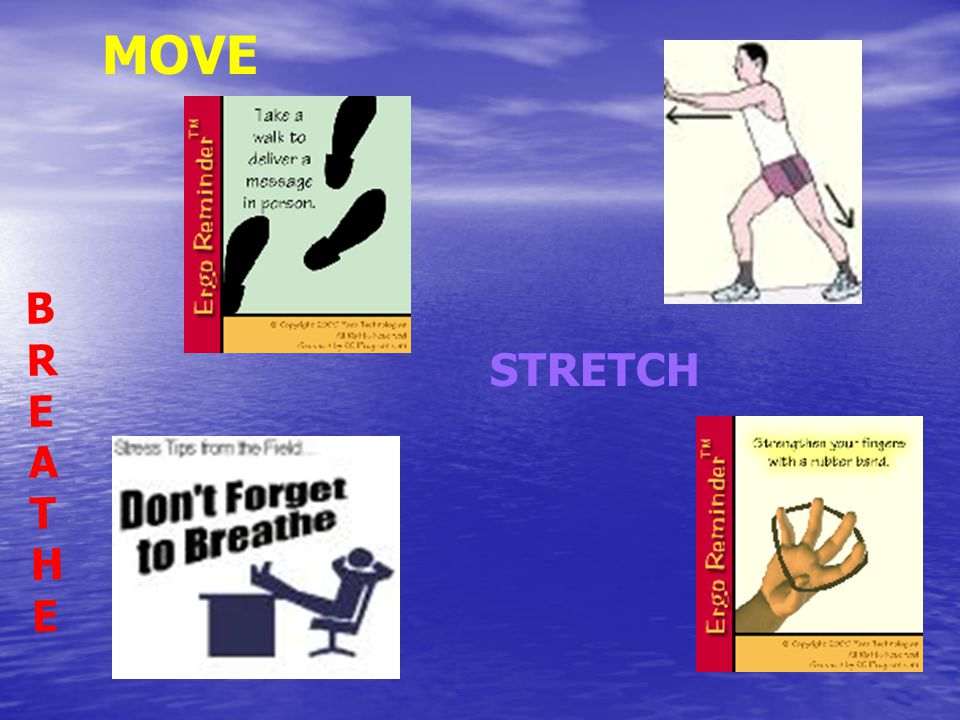 MOVE STRETCH BRE AT HE