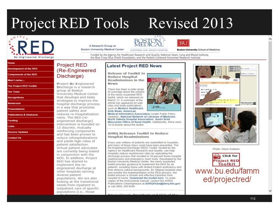 Project RED Tools Revised 2013