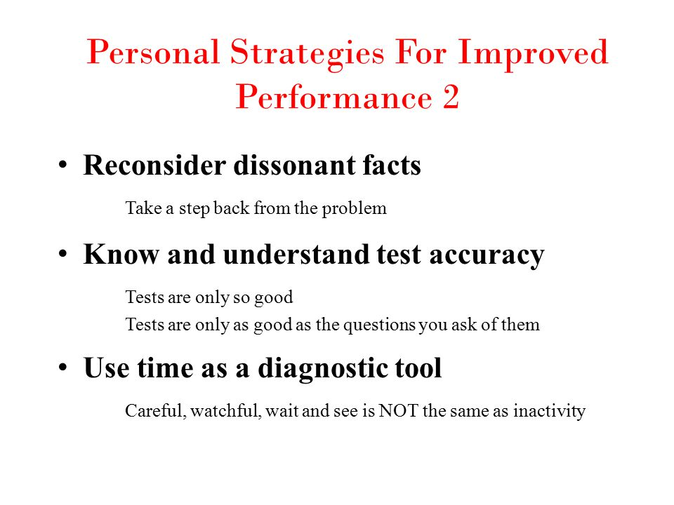 Personal Strategies For Improved Performance 2