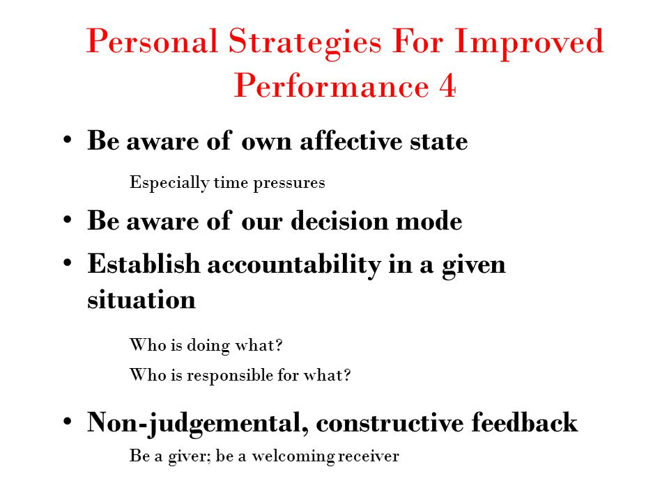 Personal Strategies For Improved Performance 4
