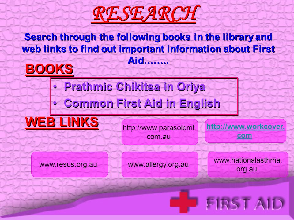 RESEARCH BOOKS WEB LINKS Prathmic Chikitsa in Oriya