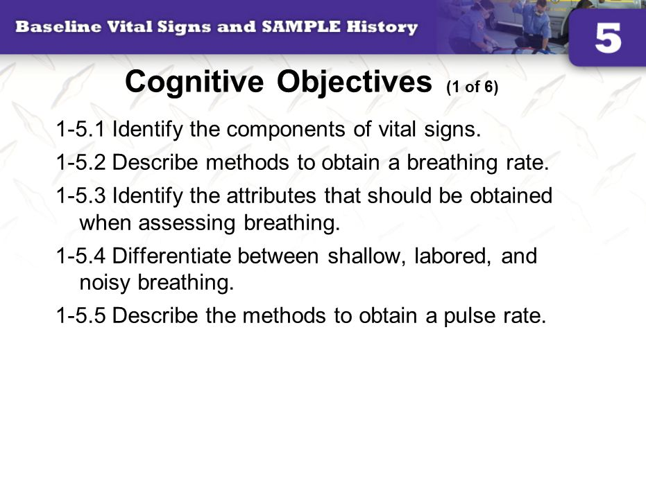 Cognitive Objectives (1 of 6)