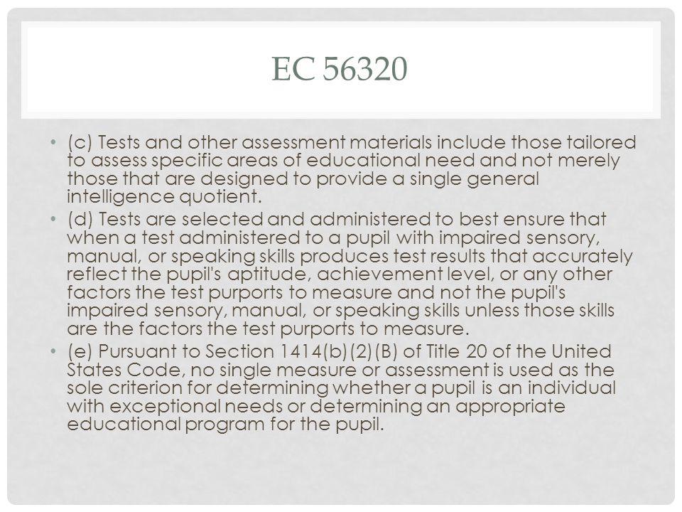 EC 56320