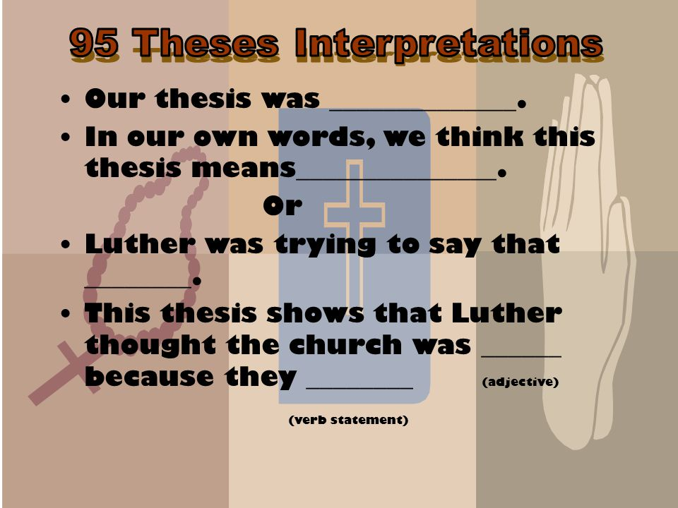 95 Theses Interpretations