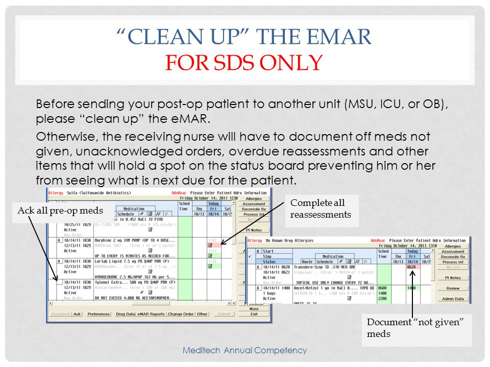 Clean up the emar For SDS only
