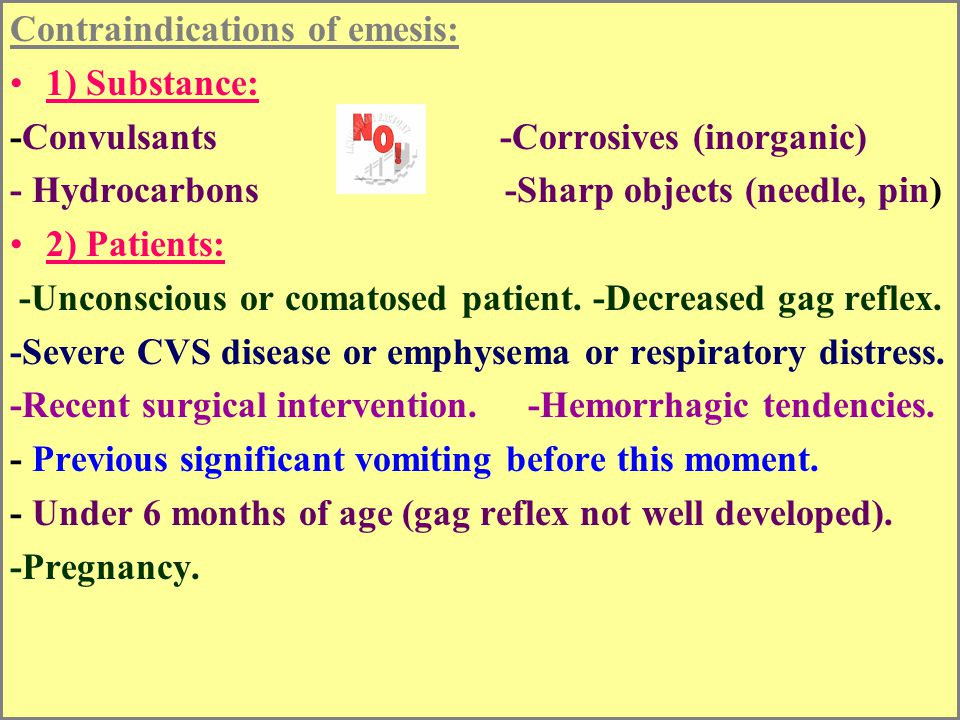 Contraindications of emesis: