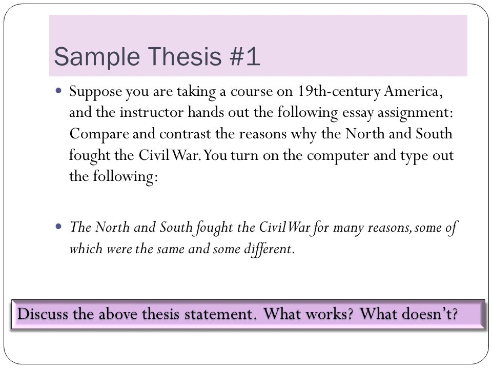 Sample Thesis #1