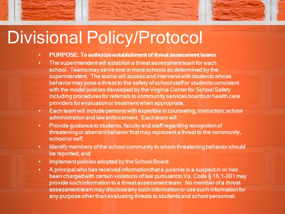Divisional Policy/Protocol