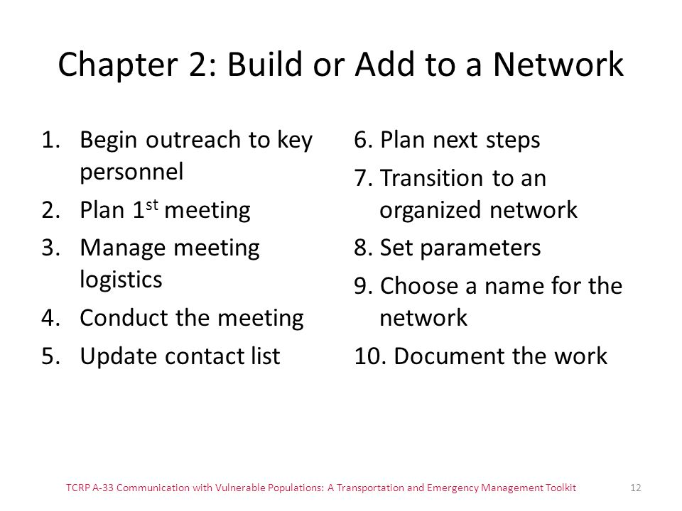 Chapter 2: Build or Add to a Network