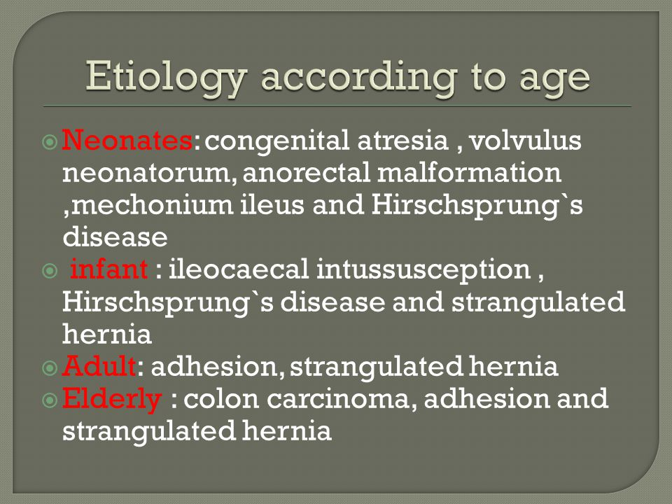 Etiology according to age