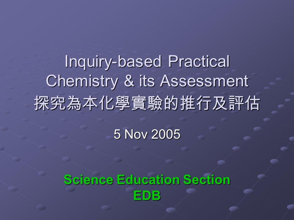 Inquiry-based Practical Chemistry & its Assessment 探究為本化學實驗的推行及評估