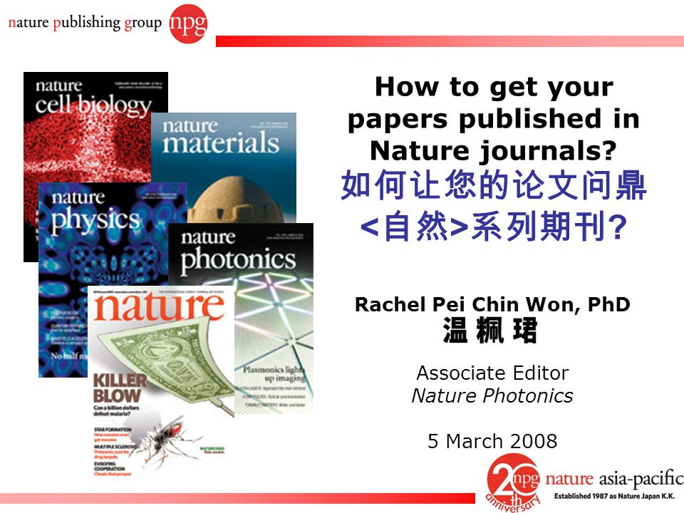 How to get your papers published in Nature journals