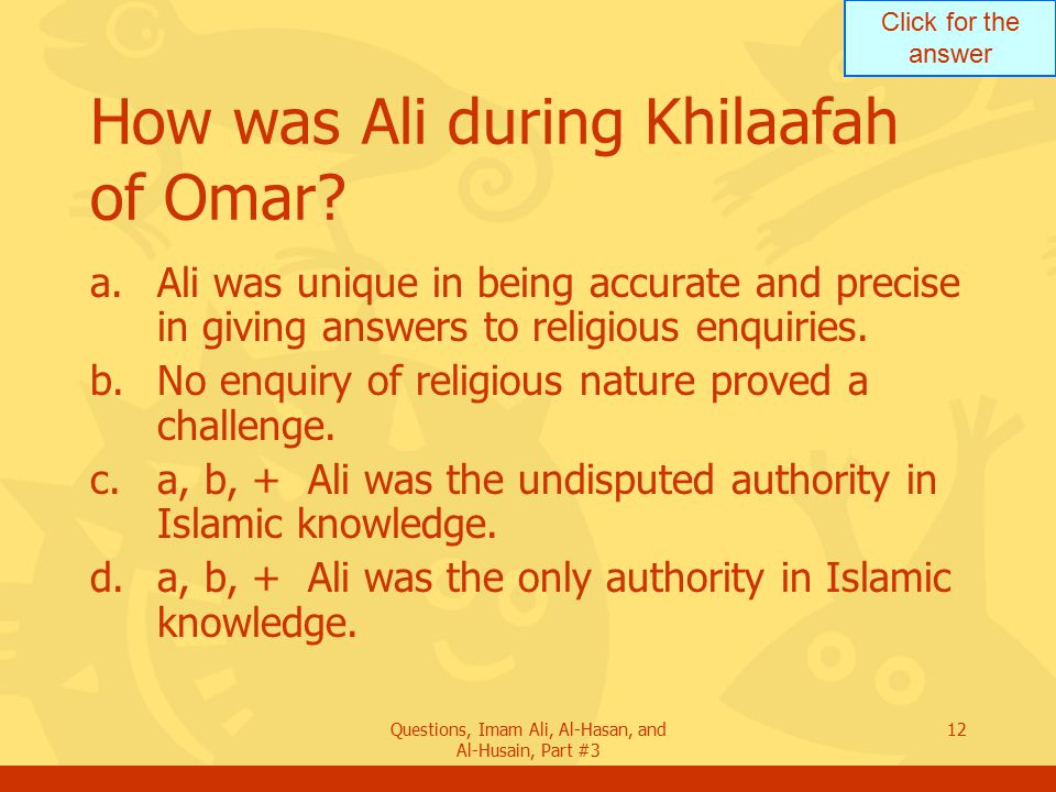 How was Ali during Khilaafah of Omar