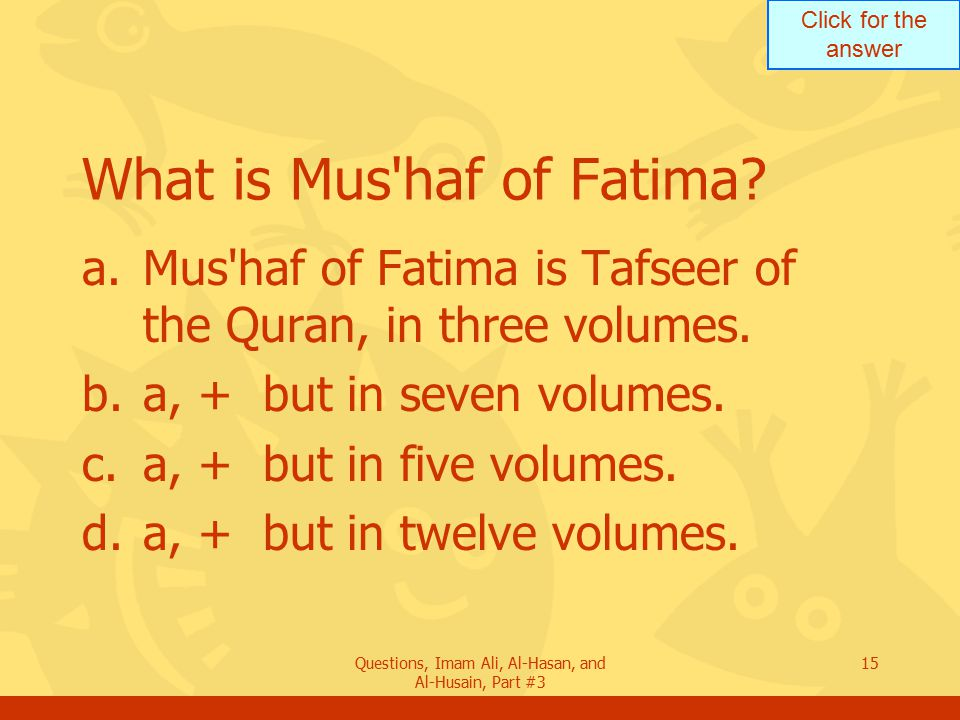 What is Mus haf of Fatima