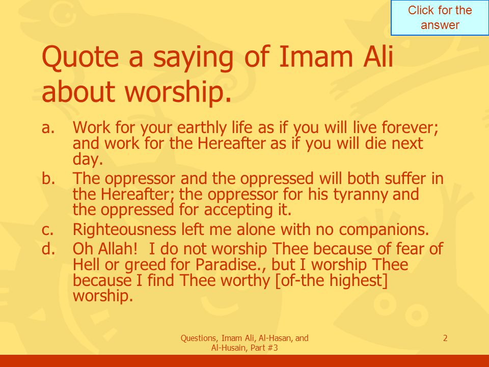 Quote a saying of Imam Ali about worship.