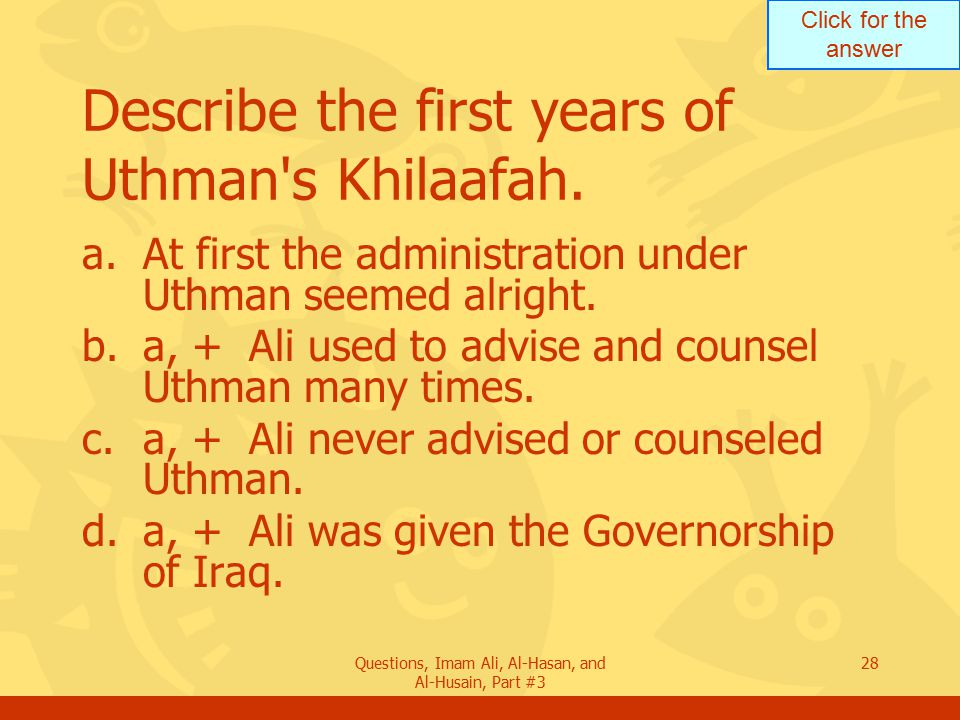 Describe the first years of Uthman s Khilaafah.