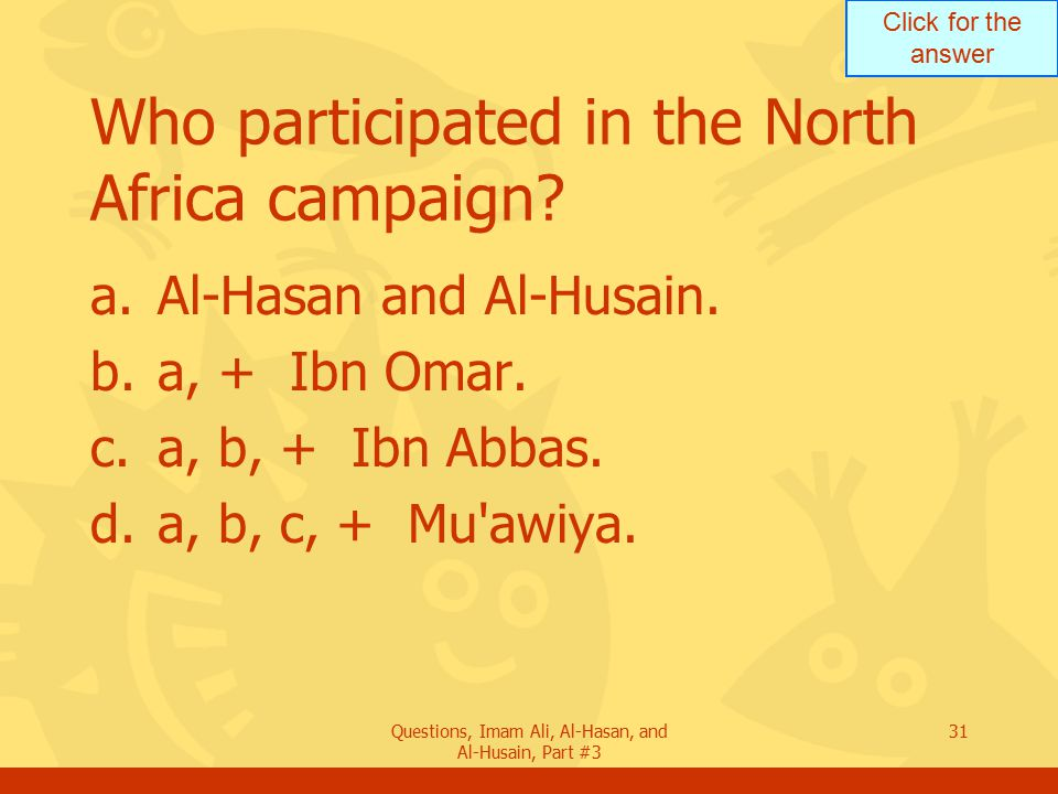 Who participated in the North Africa campaign