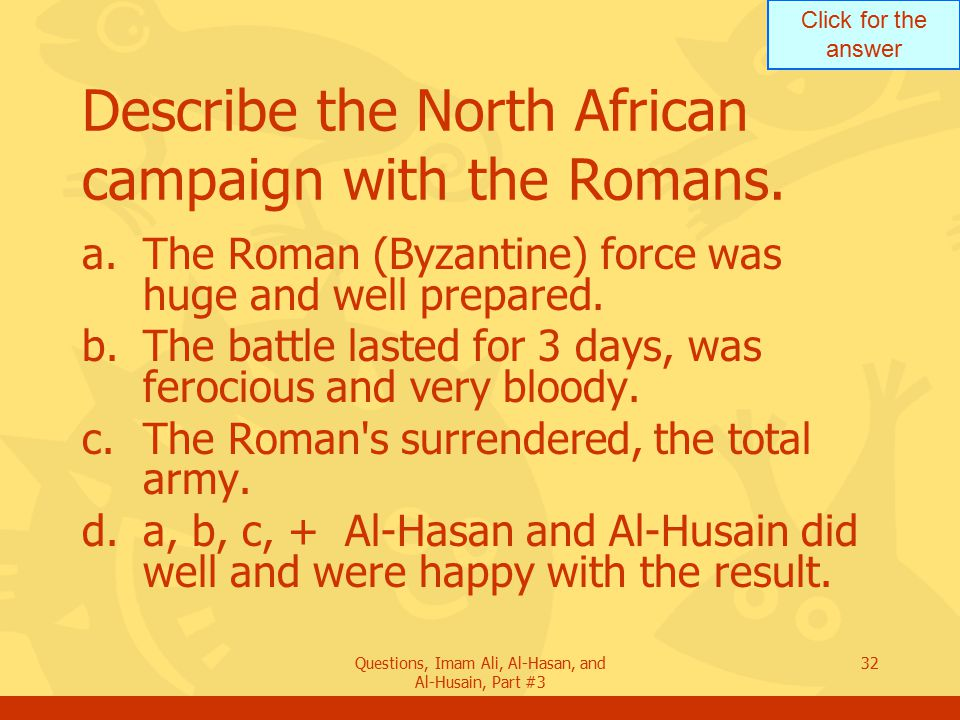 Describe the North African campaign with the Romans.