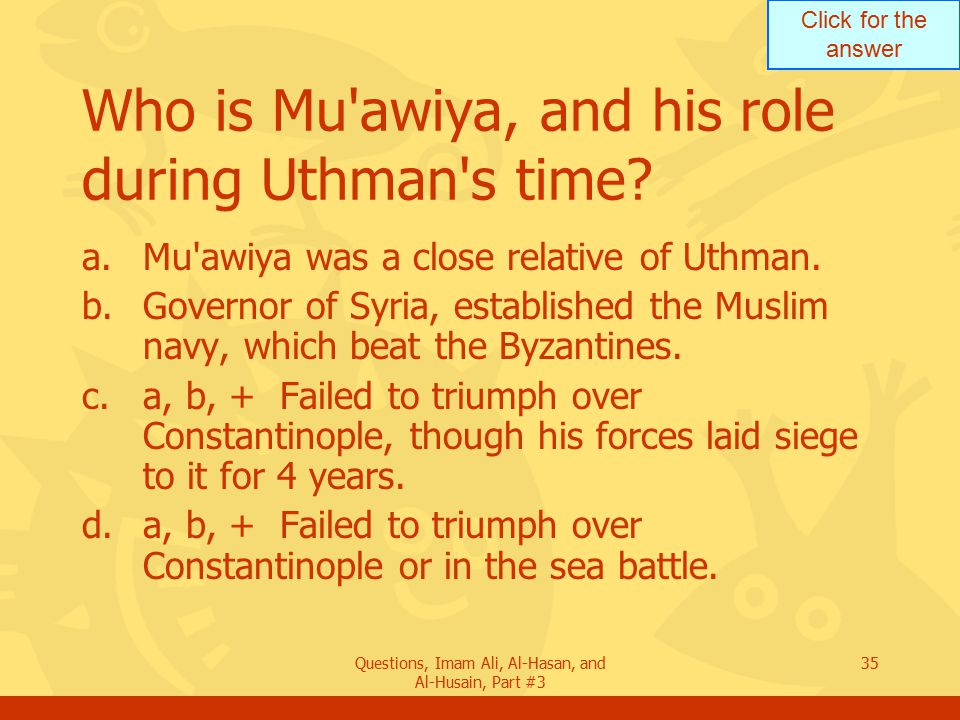 Who is Mu awiya, and his role during Uthman s time