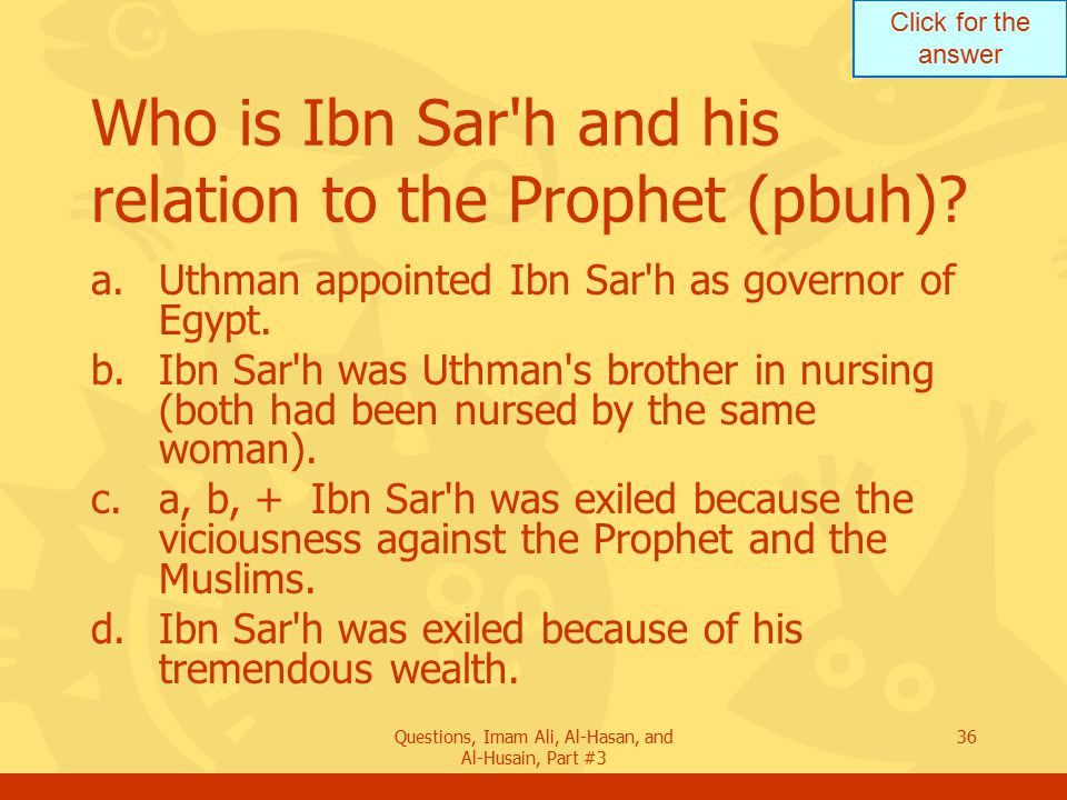 Who is Ibn Sar h and his relation to the Prophet (pbuh)