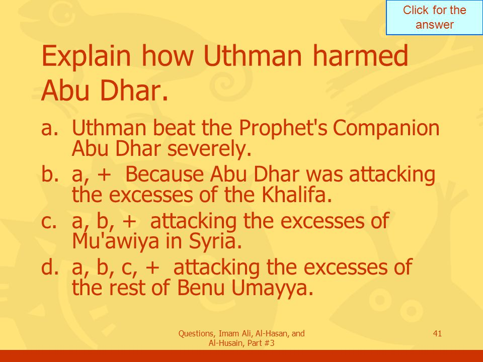Explain how Uthman harmed Abu Dhar.
