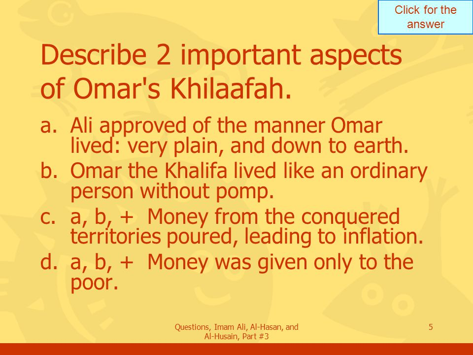 Describe 2 important aspects of Omar s Khilaafah.