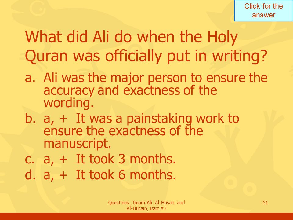 What did Ali do when the Holy Quran was officially put in writing