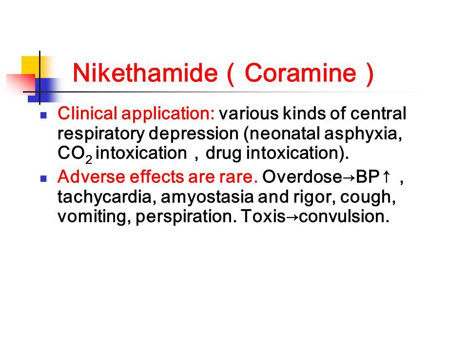 Nikethamide(Coramine)