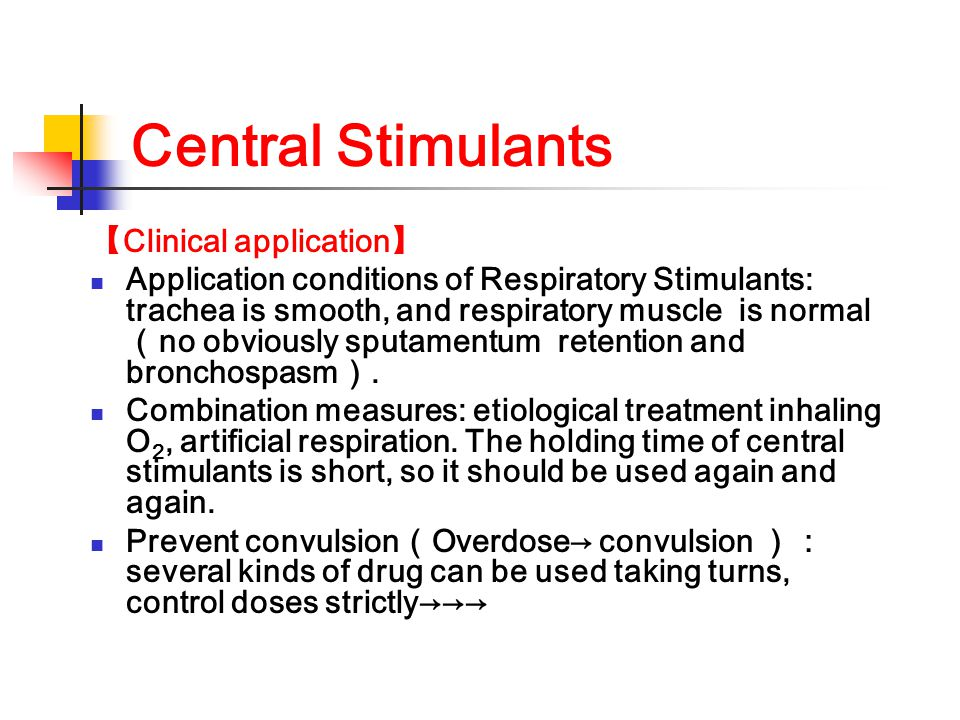 Central Stimulants 【Clinical application】