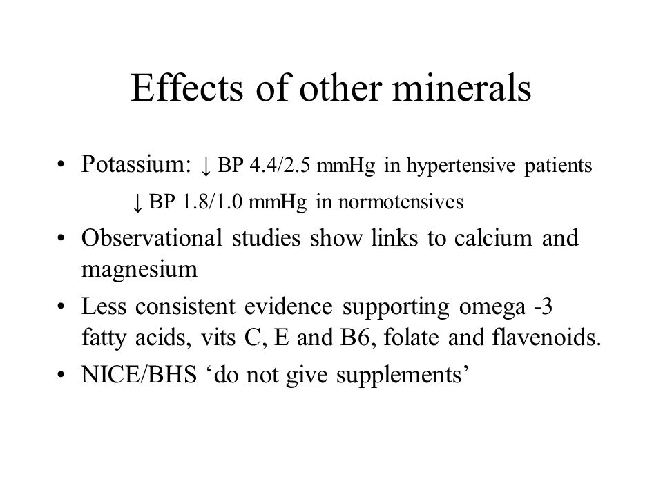Effects of other minerals
