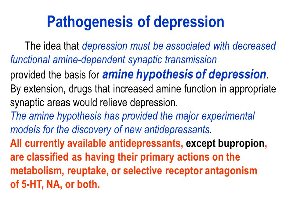Pathogenesis of depression