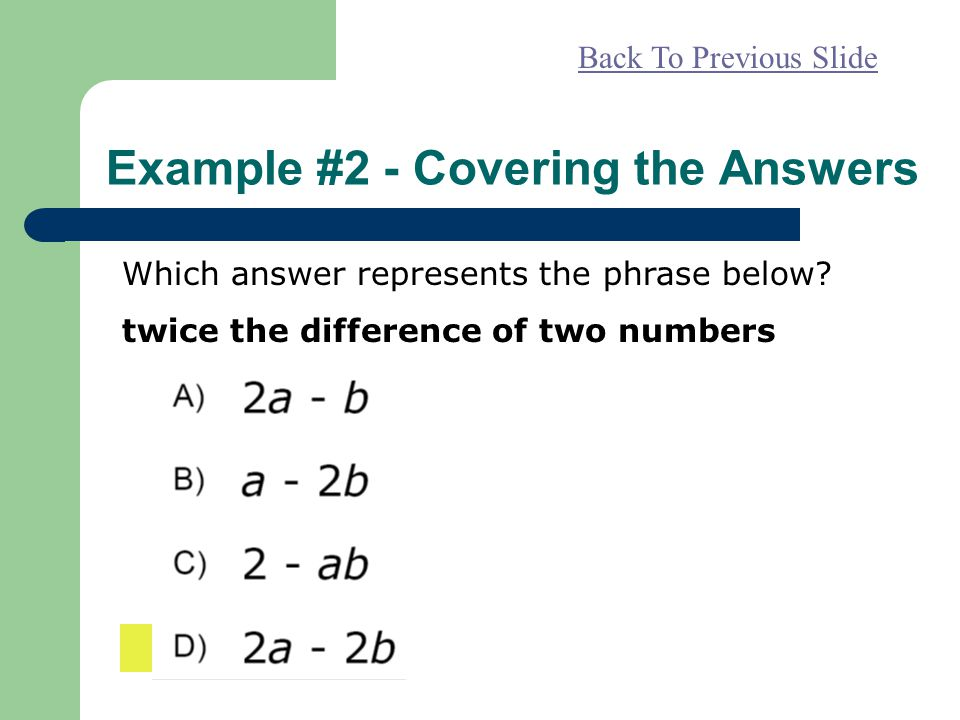 Example #2 - Covering the Answers
