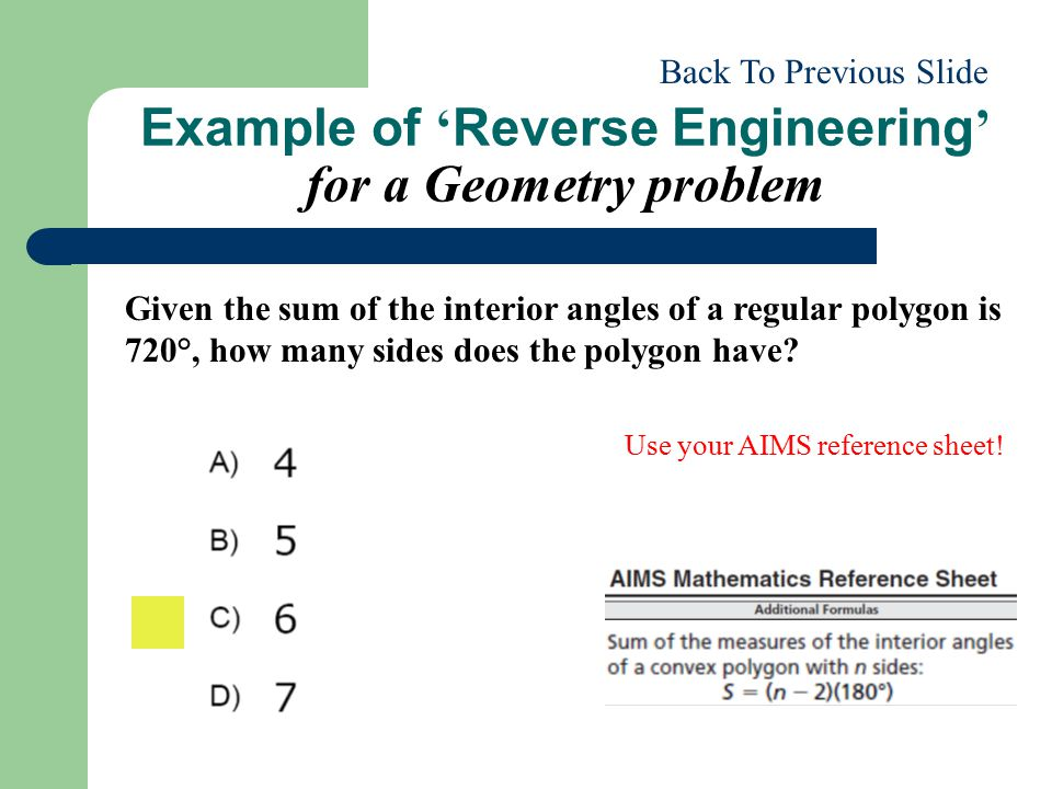 Example of 'Reverse Engineering' for a Geometry problem