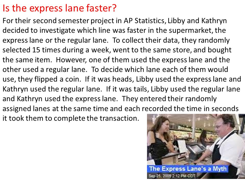 Is the express lane faster