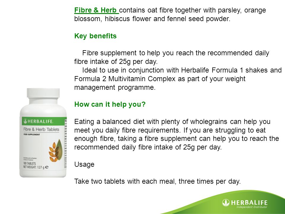 Fibre & Herb contains oat fibre together with parsley, orange blossom, hibiscus flower and fennel seed powder.