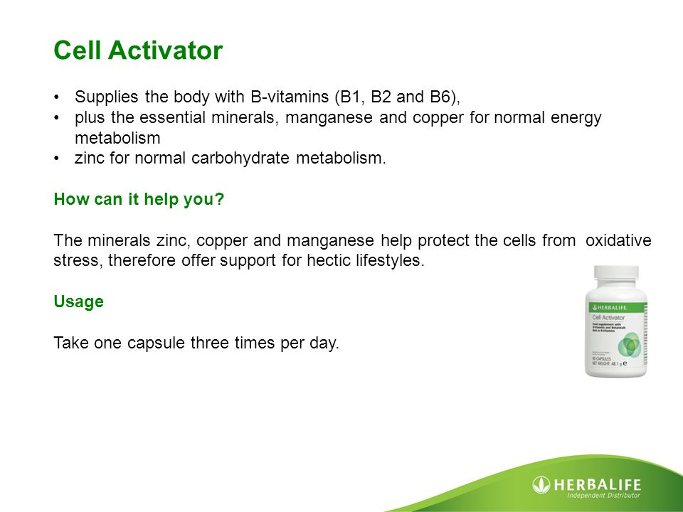 Cell Activator Supplies the body with B-vitamins (B1, B2 and B6),