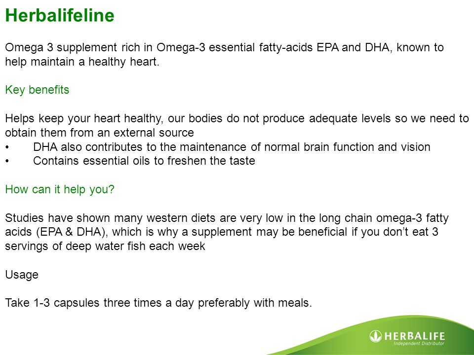 Herbalifeline Omega 3 supplement rich in Omega-3 essential fatty-acids EPA and DHA, known to help maintain a healthy heart.