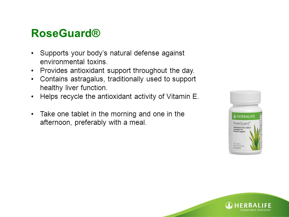 RoseGuard® Supports your body's natural defense against environmental toxins. Provides antioxidant support throughout the day.