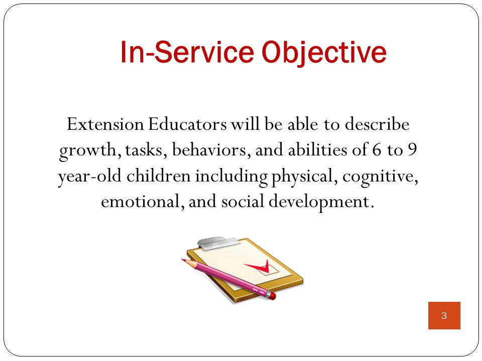 In-Service Objective