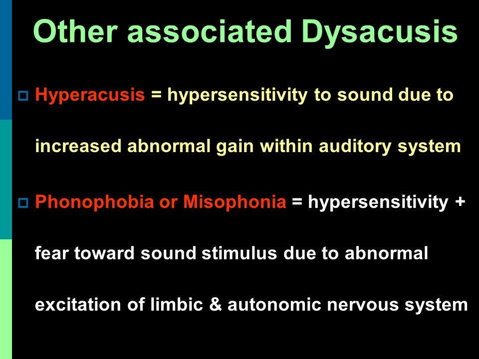 Other associated Dysacusis