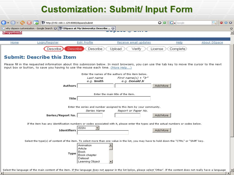 Customization: Submit/ Input Form