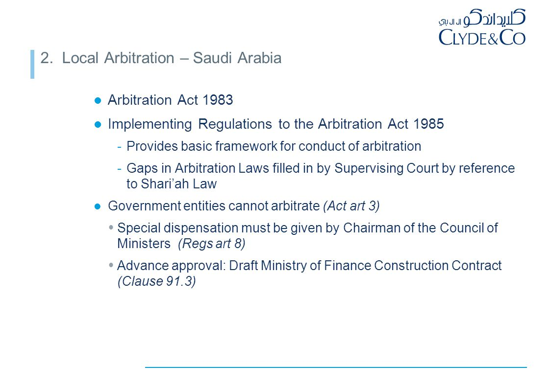 2. Local Arbitration – key features