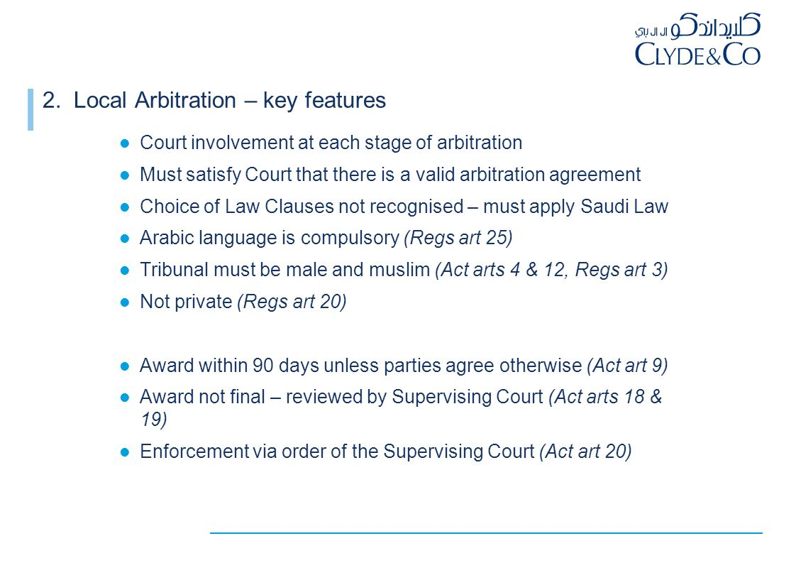 3. Court / Arbitration outside KSA