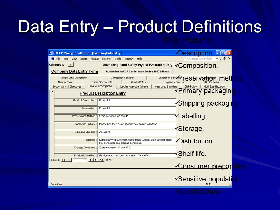 Data Entry – Product Definitions