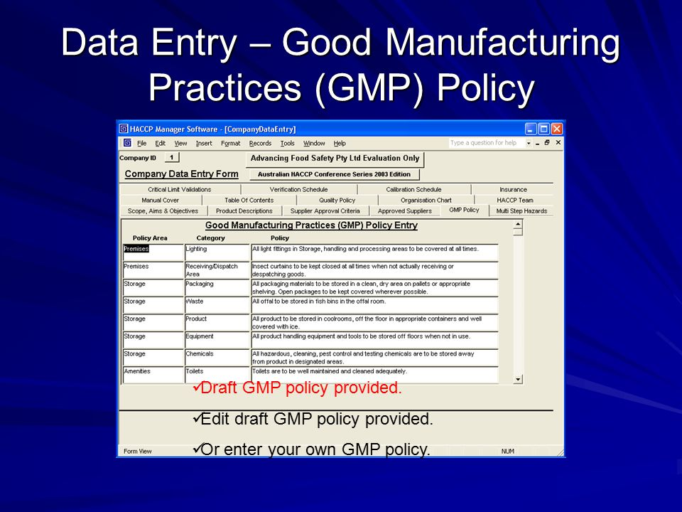 Data Entry – Good Manufacturing Practices (GMP) Policy